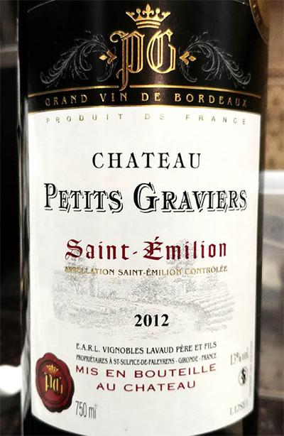 Отзыв о вине Chateau Petits Graviers Saint-Emilion 2012