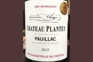 Отзыв о вине Chateau Plantey Pauillac cru bourgeois 2012