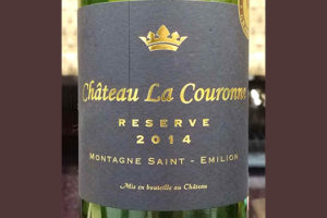 Отзыв о вине Chateau la Couronne reserve 2014