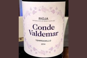 Отзыв о вине Conde Valdemar tempranillo 2014