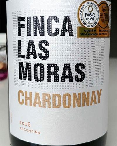 Отзыв о вине Finca las Moras chardonnay 2016