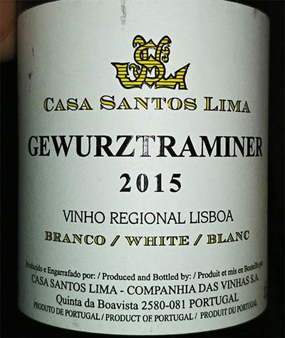 Отзыв о вине Gewurztraminer Casa Santos Lima white 2015