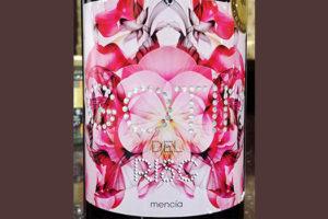 Отзыв о вине Gotin del Risc mencia 2012