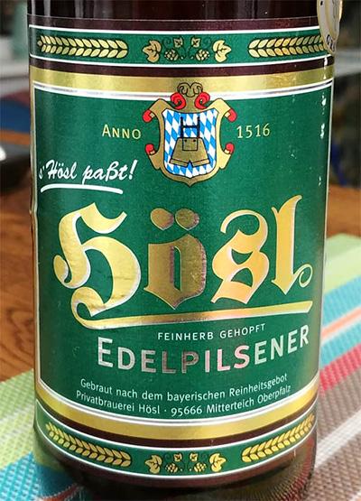 Отзыв о пиве Hosl Edelpilsener
