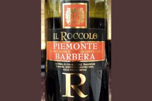 Отзыв о вине Il Roccolo Piemonte barbera 2013