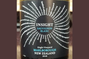 Отзыв о вине Insight sauvignon blanc 2016