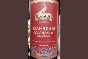 Отзыв о вине Хванчкара Khvanchkara Gocha 2015