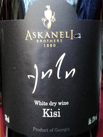 Отзыв о вине Kisi Askaneli bothers 2017