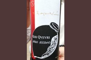 Отзыв о вине Kisi Qvevri 2017