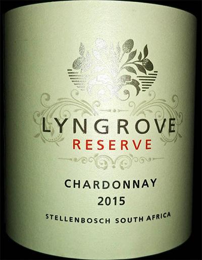 Отзыв о вине Lyngrove reserve chardonnay 2015
