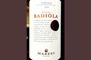Отзыв о вине Poggio Badiola 2015