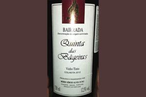 Отзыв о вине Quinta das Bageiras vinho tinto 2012