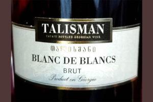 Отзыв об игристом вине Talisman blanc de blanc brut 2016