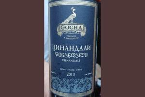 Отзыв о вине Цинандали Tsinandali Gocha 2013