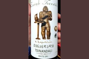 Отзыв о вине Tsinandali Tsereteli 2013