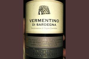 Отзыв о вине Vermentino di Sardegna Marco Zanatta 2016