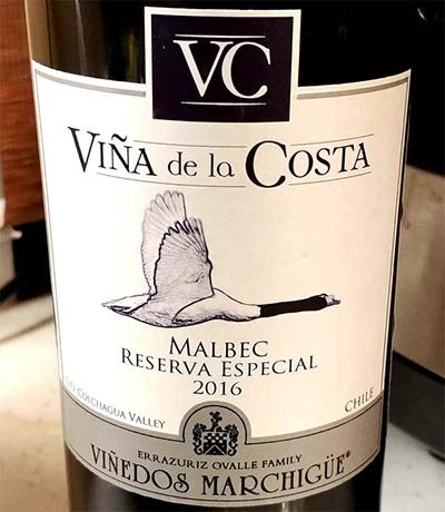Отзыв о вине Vina de la Costa malbec reserva especial 2016