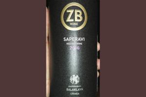 Отзыв о вине ZB wine Saperavi 2016