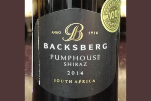 Отзыв о вине Backsberg Pumphouse shiraz 2014