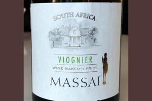 Отзыв о вине Massai Viognier 2016