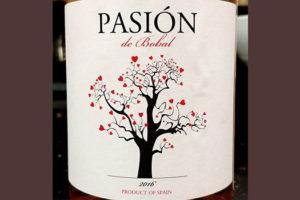 Отзыв о вине Passion de Bobal rosado 2016