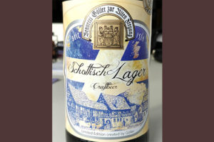 Отзыв о пиве Schottisch Lager craftbeer by Goller