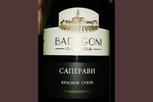 Отзыв о вине Badagoni Саперави 2016