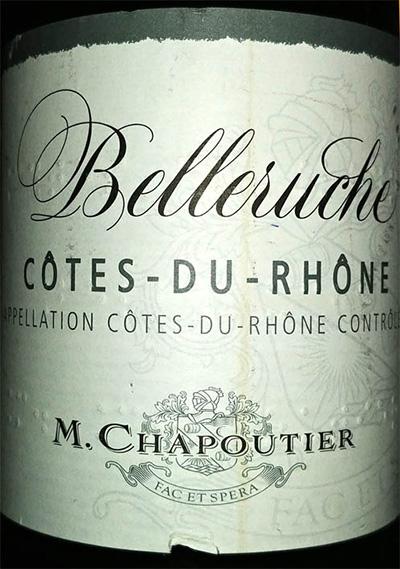 Отзыв о вине Belleruche Cotes-du-Rhone blanc M.Chapoutier 2016