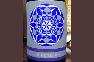 Отзыв о вине Blau montsant 2016