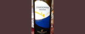 Отзыв о вине Chardonnay Trentino Cantina Rive del Garda 2016