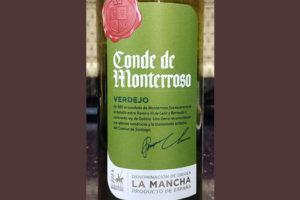 Отзыв о вине Conde de Monterroso verdejo 2016