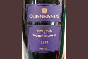 Отзыв о вине Consensus pinot noir & Touriga Nacional 2013