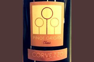 Отзыв о вине Corvezzo Pinot Grigio Olme 2016