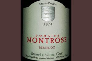 Отзыв о вине Domaine Montrose Merlot 2015