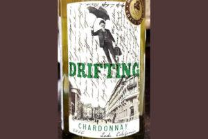Отзыв о вине Drifting lodi chardonnay 2016