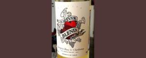 Отзыв о вине Forever Bland sauvignon blanc & chardonnay reserva 2017