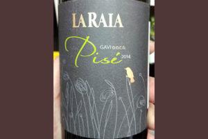 Отзыв о вине La Raia Pise Gavi 2014