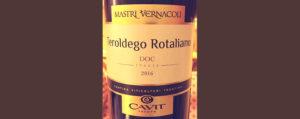 Отзыв о вине Mastri Vernacoli Teroldego Rotaliano 2015