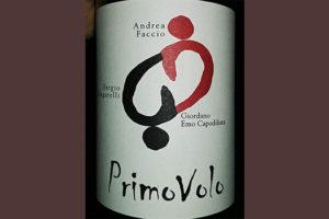 Отзыв о вине PrimoVolo 2012