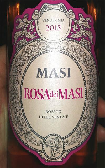 Отзыв о вине Rosa dei Masi rosato 2015
