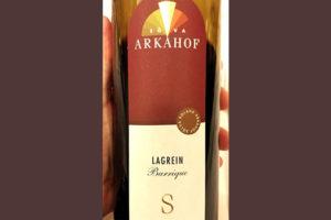 Отзыв о вине Solva Arkahof lagrain Barrique S 2013