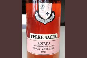 Отзыв о вине Terre Sacre rosato 2015