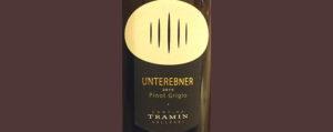 Отзыв о вине Unterebner Pinot Grigio cantina Tramin 2015