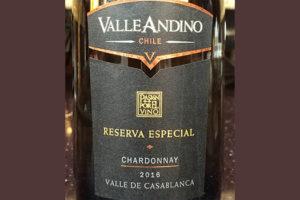 Отзыв о вине Valle Andino chardonnay reserva espicial 2016