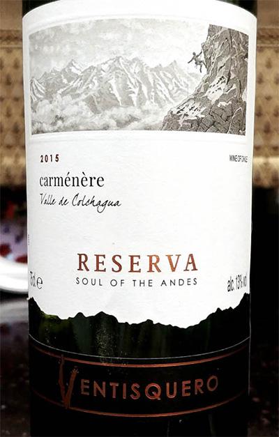 Отзыв о вине Ventisquero carmenere reserva 2015