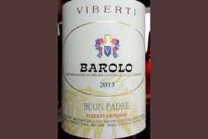 Отзыв о вине Viberti Barolo Buon Padre 2013