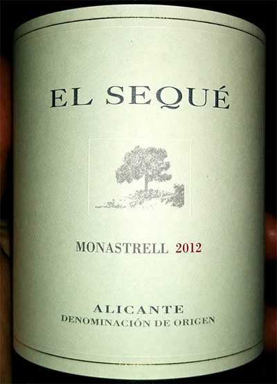 Отзыв о вине Artadi El Seque monastrell 2012