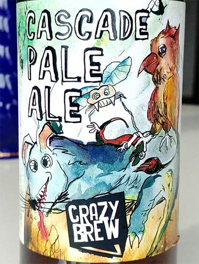 Отзыв о пиве Cascade Pale Ale