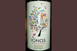Отзыв о вине Cavino Ionos roditis - moschato 2017
