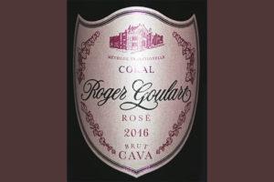 Отзыв об игристом вине Coral rose Roger Goulart cava brut 2016